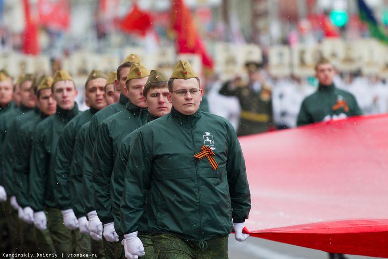 Волонтеры раздадут 15 тыс георгиевских ленточек в ТЦ и скверах Томска