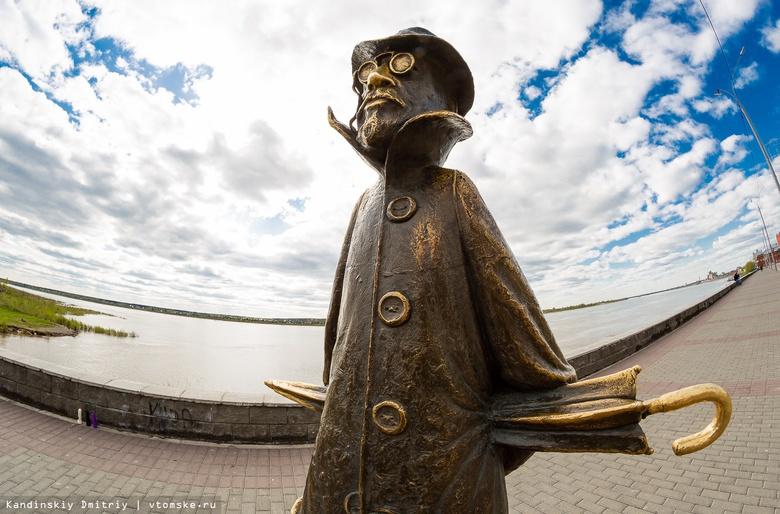 Томск попал в рейтинг самых хамских городов РФ