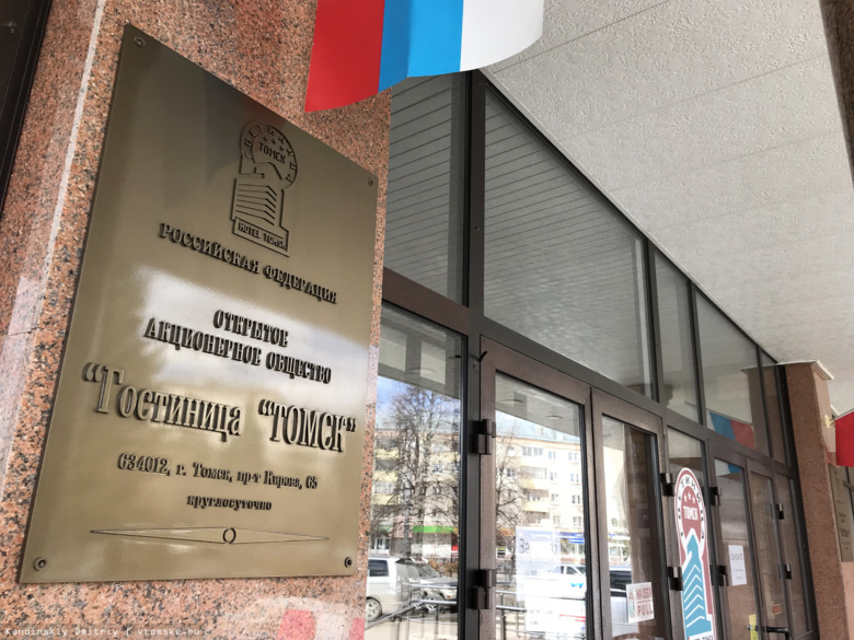 Дворец спорта вТомске возобновит работу
