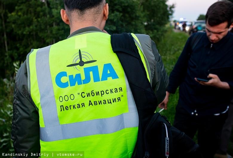 Следственный комитет раскрыл подробности ЧП с самолетом Ан-28 в Томской области