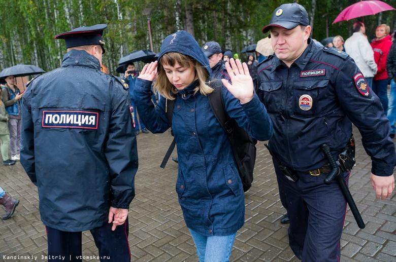 «ОВД-Инфо»: напротестных акциях в Российской Федерации задержали больше тысячи человек