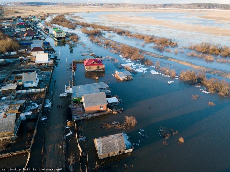 Власти Томской области расширят границы возможного подтопления в паводок