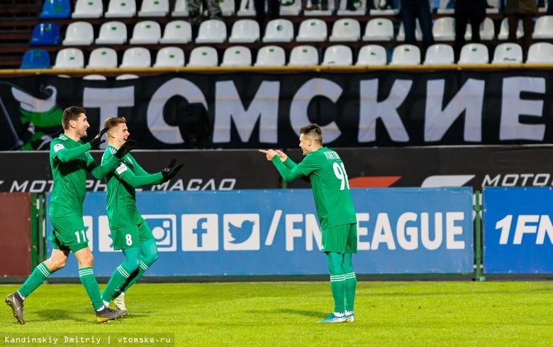 «Томь» сыграет с «Краснодаром-2» в первом после перерыва домашнем матче