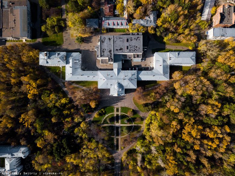 ТГУ хочет построить в Университетской роще «ИнноКуб»