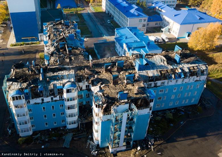 Власти восстановят пострадавший от пожара дом в Академгородке Томска за счет бюджета