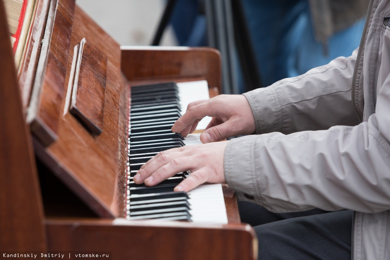 Музыканты томского вуза научат дошколят играть на фортепиано