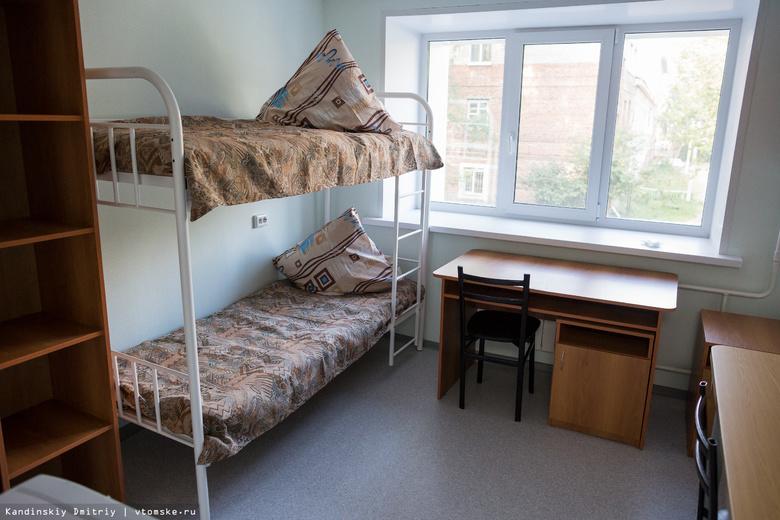 Вузы Томска в 2016 году обеспечили первокурсников общежитиями на 100 %