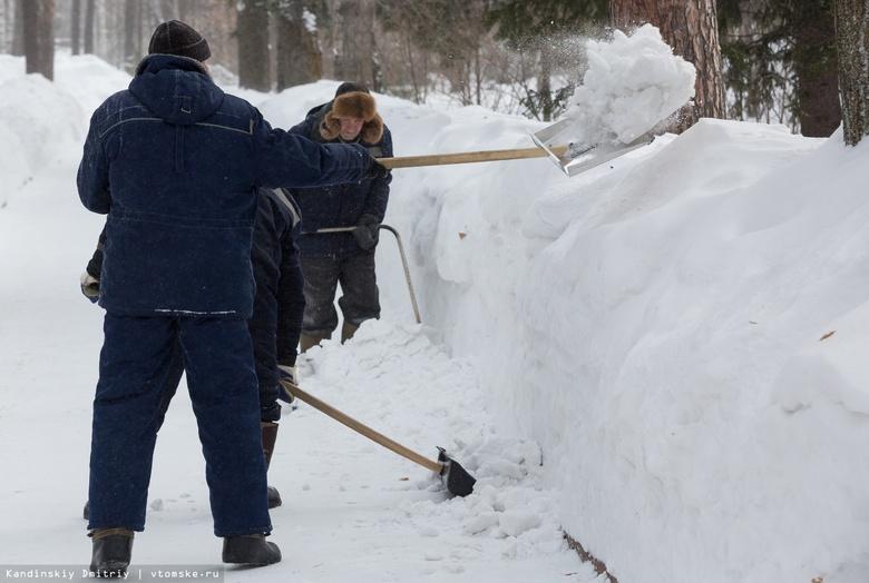 Бизнесмены заплатят в бюджет Томска 380 тыс руб за некачественную уборку снега