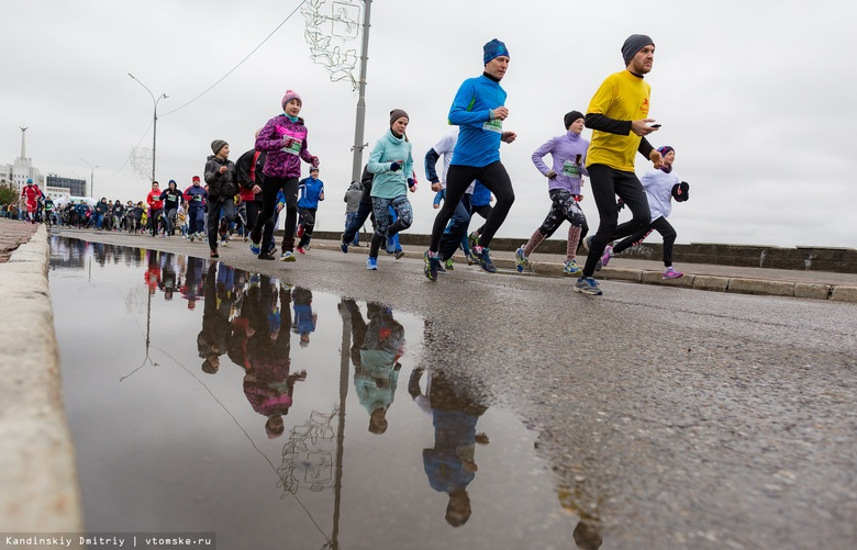 Томский марафон перенесли на октябрь 2021г