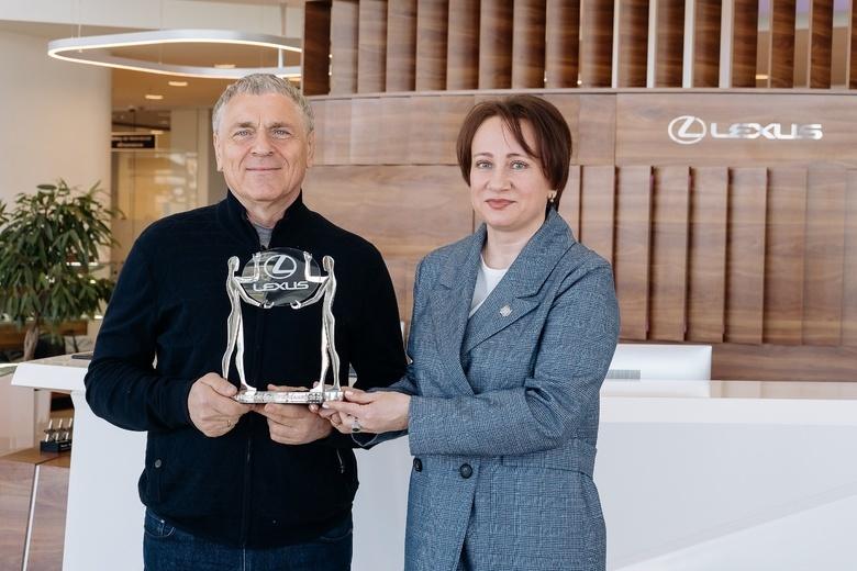 «Лексус-Томск» получил «Награду Президента»