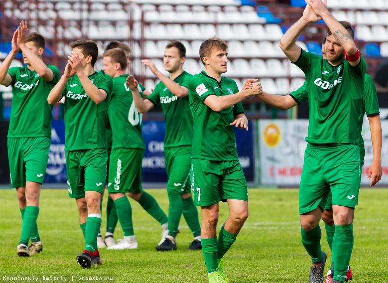 «Томь» проведет последний домашний матч в Олимп-ФНЛ