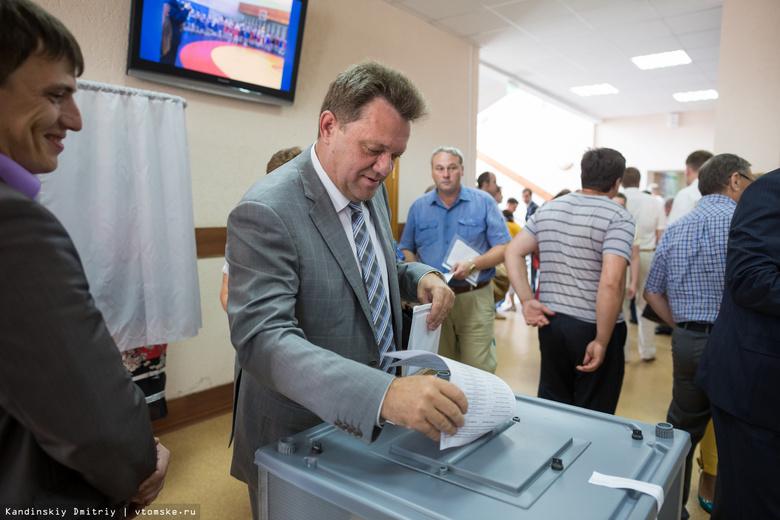 «ЕР» утвердила список кандидатов на выборы в томскую облдуму