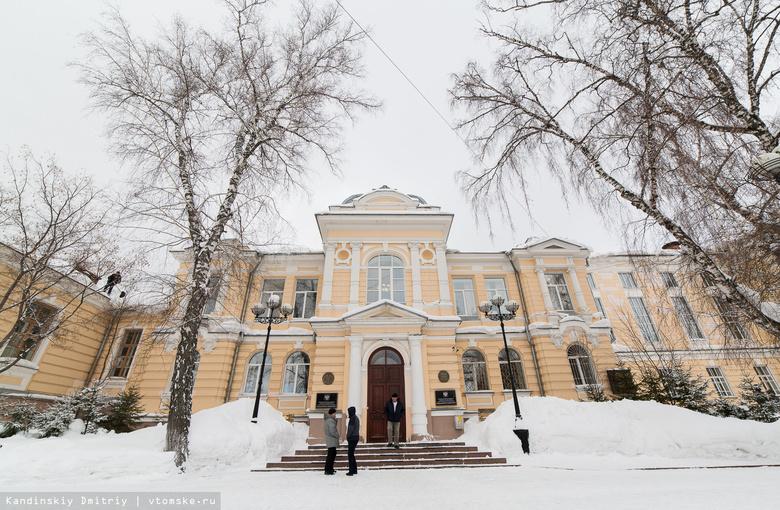 ТГУ, СибГМУ и ТПУ попали в рейтинг лучших нестоличных вузов журнала «Афиша»