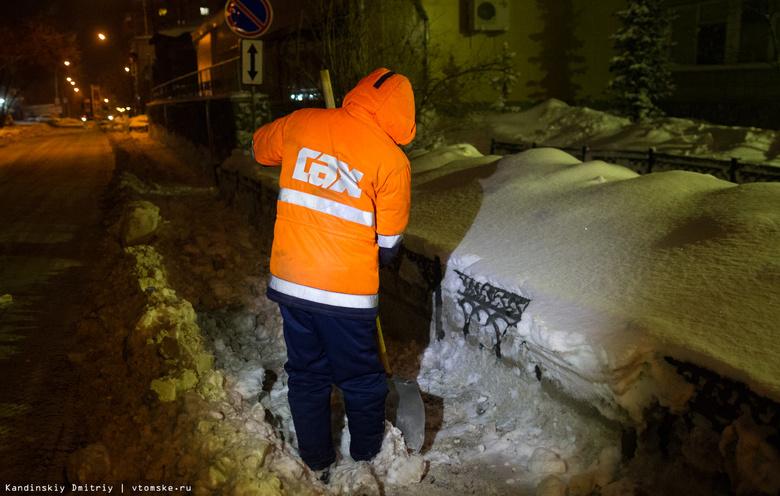 Томич предлагает подарить работникам «САХа» по коробке конфет за уборку улиц от снега