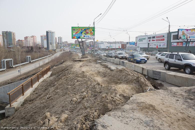 «Прокол» под Комсомольским в Томске возобновит работу летом