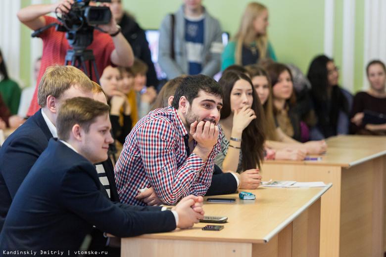 Опрос: 73 % томичей выбирали учебное заведение и профессию самостоятельно