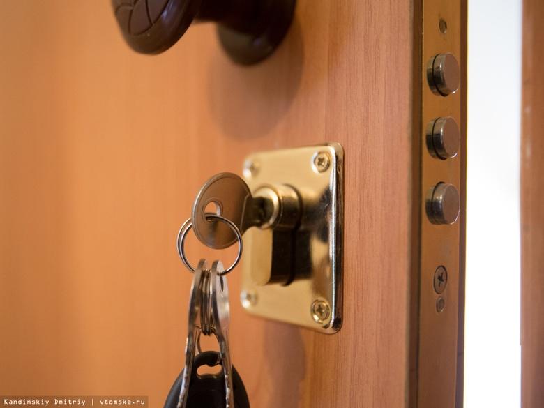 Стоимость квартиры на вторичном рынке в Томске за год выросла на 20%