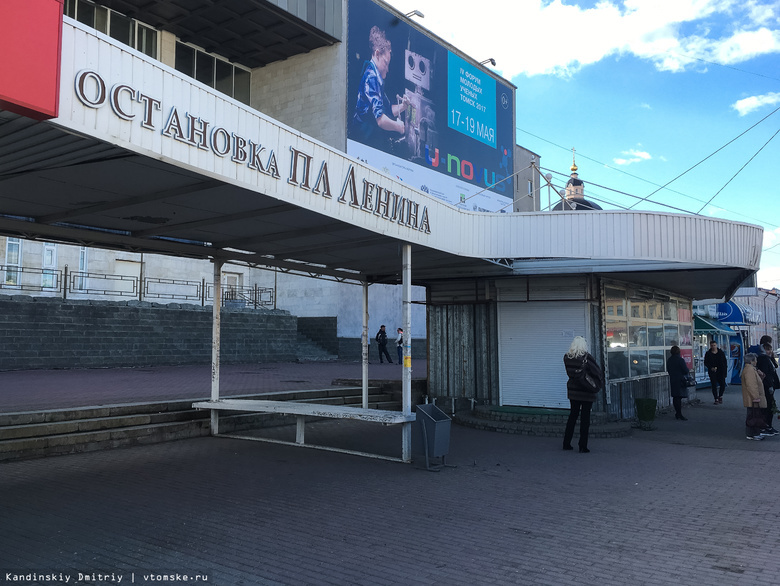 Площадь Ленина в Томске освободят от торговых павильонов