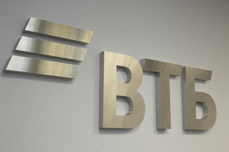 ВТБ вошел в пятерку лучших интернет-банков России