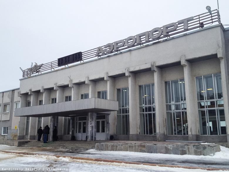 Приставы отменили продажу ВПП аэропорта Стрежевого