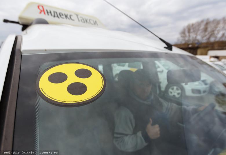 Дорога для всех: как работают глухие таксисты в Томске