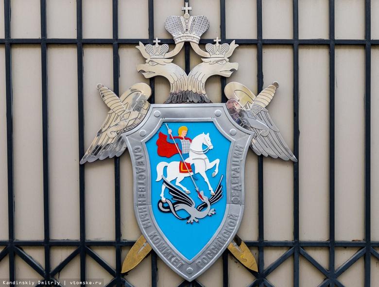Замдиректора томского филиала госучреждения задержан за получение взятки
