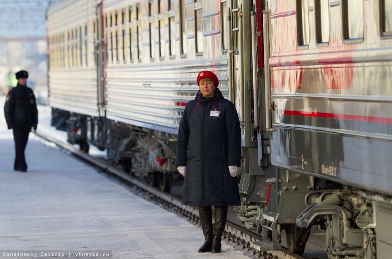 Поезд до Новосибирска поможет томичам быстро попасть в «Толмачево» (фото)