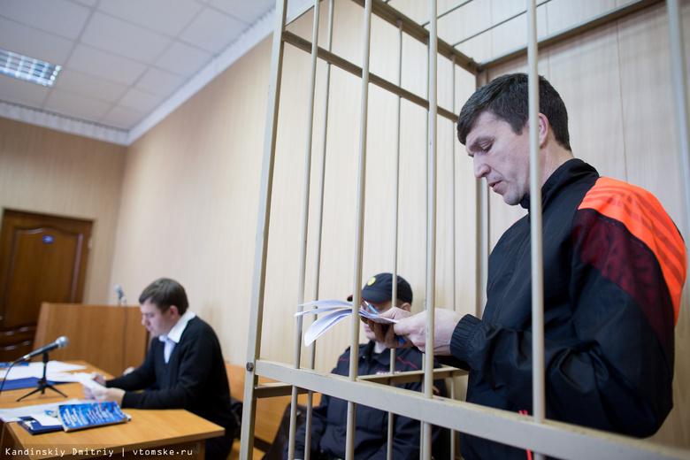 Процесс по делу экс-главы томского УБЭП перенесли из-за болезни судьи