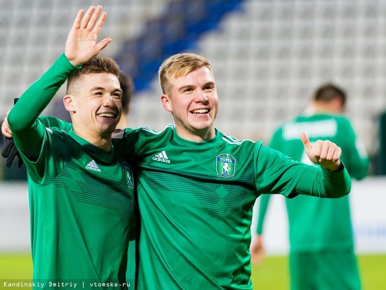 Дмитрий Плетнев и Иван Андреев