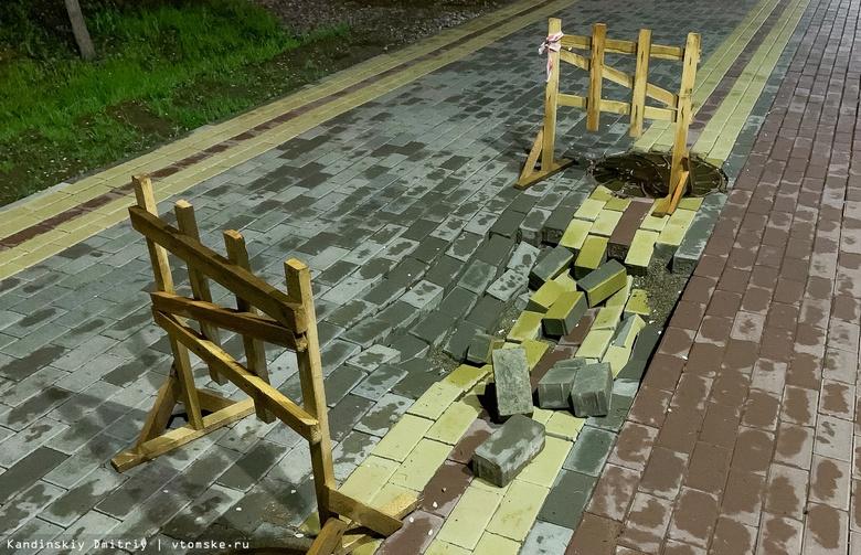 «Микран» восстановит провалившуюся тротуарную плитку на бульваре Кирова