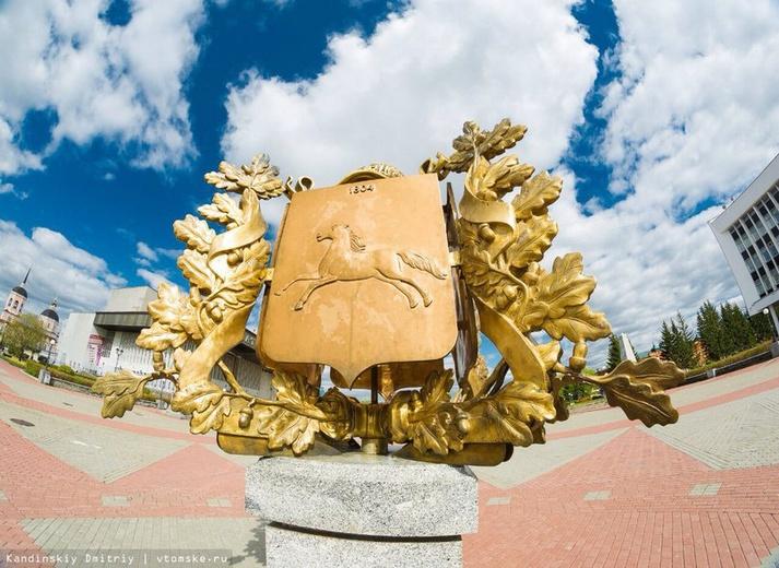 Китайские инвесторы заинтересовались «Томскими набережными» и Академпарком