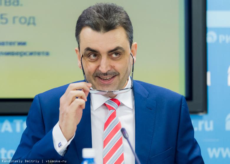 Галажинский в 2017г вновь заработал больше других ректоров томских вузов
