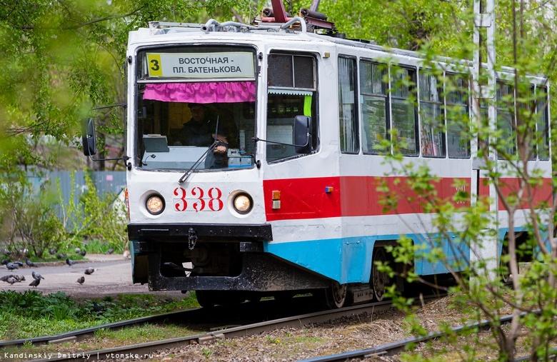 Трамваи №3 и №5 в Томске вновь начнут ходить с субботы