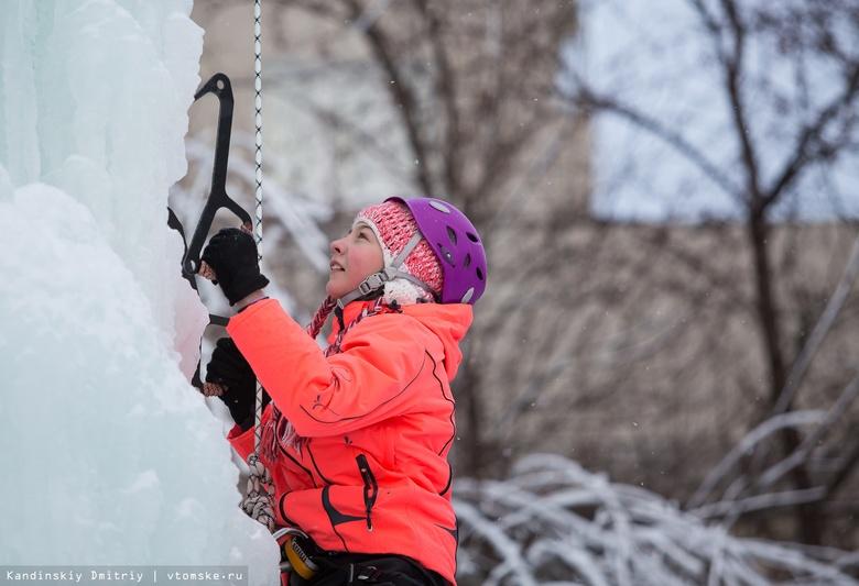 Команда томских альпинистов завоевала награды этапа Кубка России
