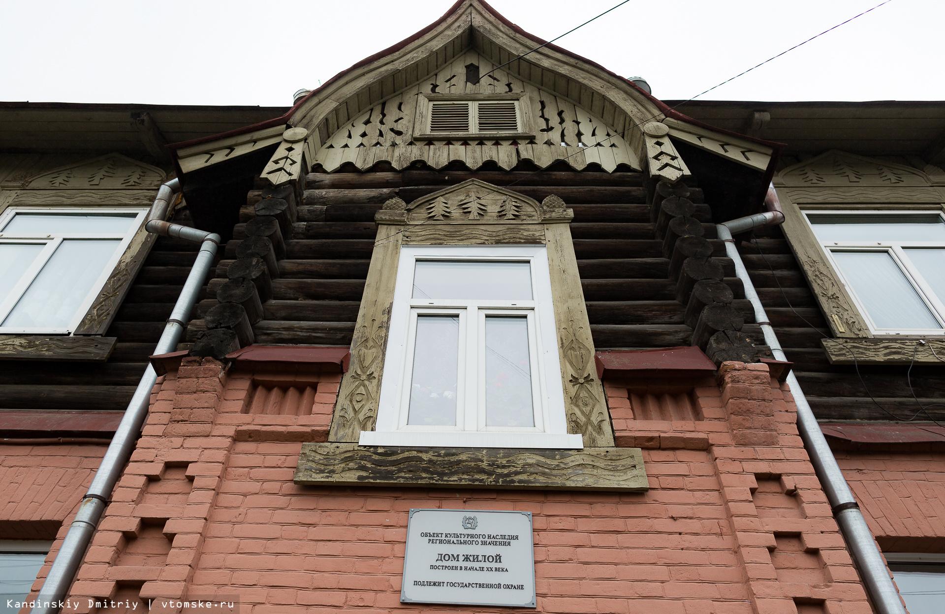 Своими руками: общественники взялись за реставрацию фасада томского дома-памятника