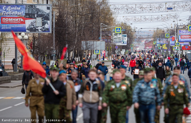 Томск празднует День Победы. Фоторепортаж