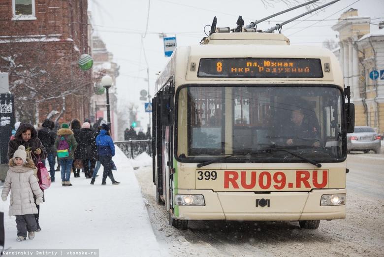 Томичи получат подарки от Деда Мороза, спев в общественном транспорте