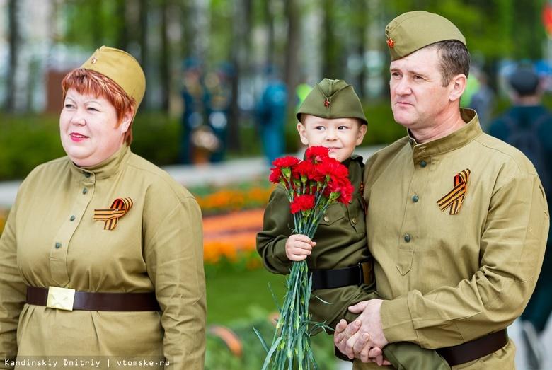 Путин поддержал идею присвоить Томску звание «Город трудовой доблести»