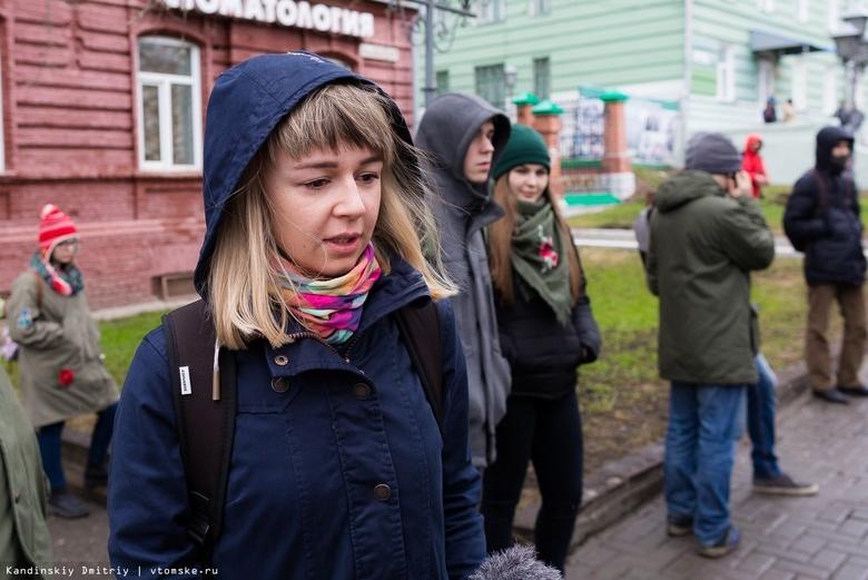 Силовики пришли с обысками в томский штаб Навального