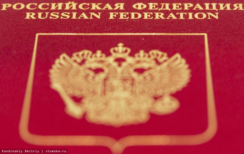 Прибывающих из-за границы россиян обязали дважды сдавать тест на COVID-19