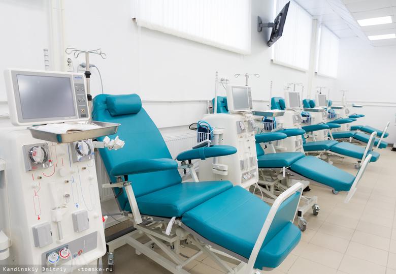 Специальный стационар для пациентов с болезнями почек может появиться в Томске
