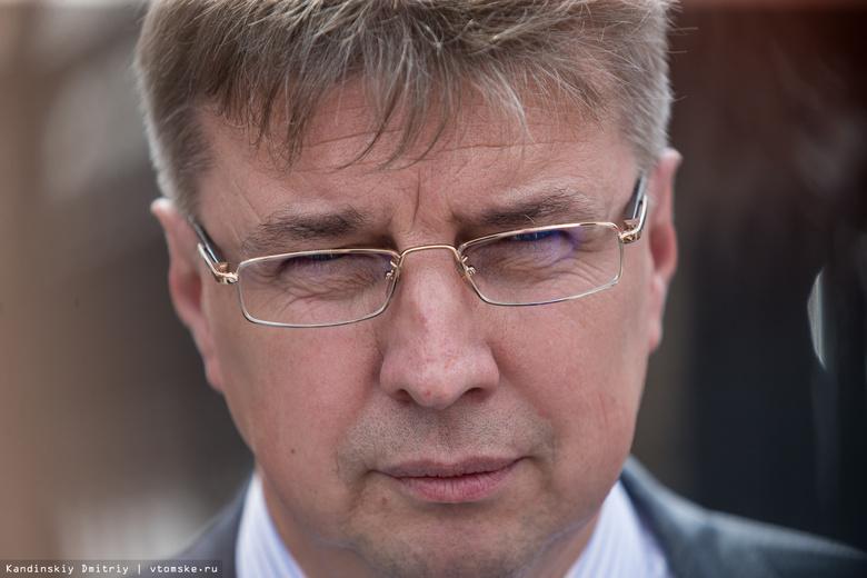 Вице-губернатора Паршуто назначили главным архитектором Томской области