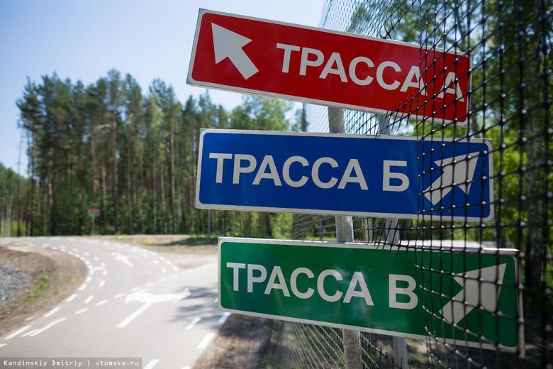 Во вторник в томском Академгородке откроется лыжероллерная трасса