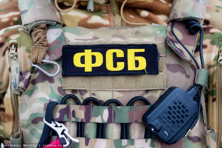 Опубликовано видео обысков ФСБ и СК у главного судебного пристава