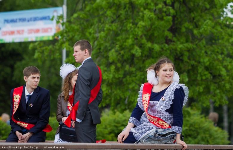 Томские школы завершат учебный год раньше из-за COVID-19