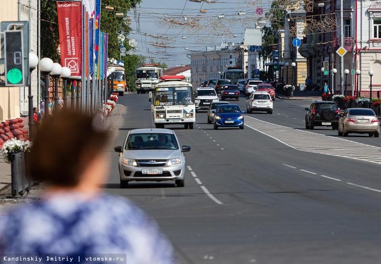 Скрытые патрули ГИБДД выявляют нарушителей на дорогах Томска