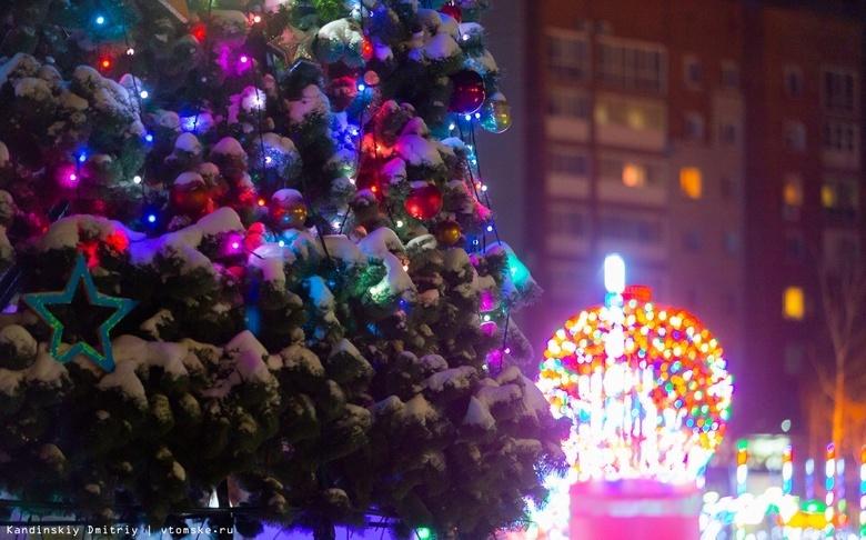 Синоптики рассказали, какой будет погода в Томске в новогоднюю ночь