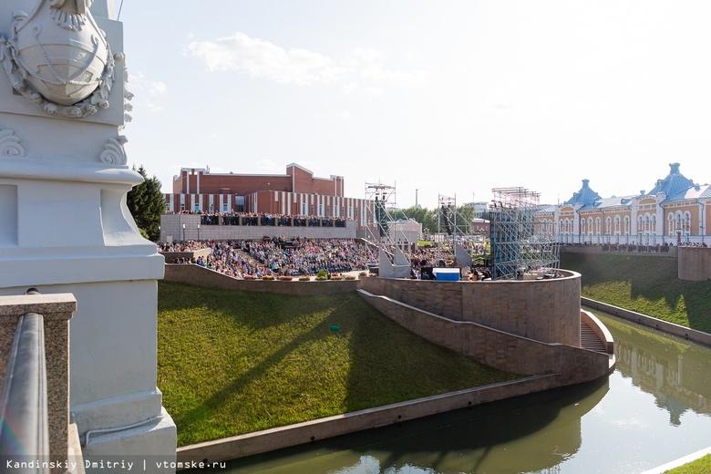 Брат Петербурга: в Томске открыли гранитную набережную