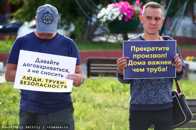 «Дома важнее трубы»: томичи просят запретить снос домов из-за близости к газопроводу