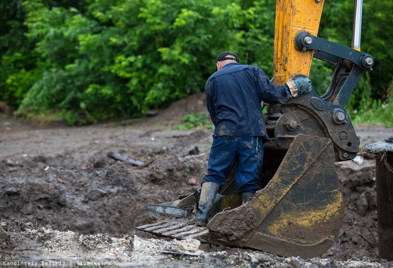 Рабочие устранили аварию, оставившую томичей без холодной воды
